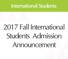 2017 Fall International Students Admission Announcement