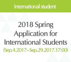 2018 spring international student application