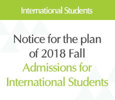 Notice for the plan of 2018 Fall Admissions for International Students