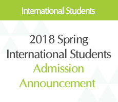 2018 Spring International Students Admission Announcement